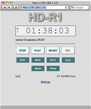 HD-R1 control over HTML