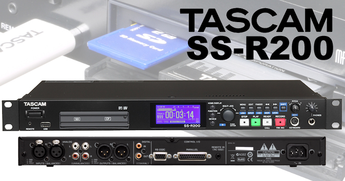 SS-R200 - Solid State Recorder