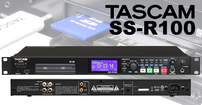 SS-R100 - Solid State Recorder