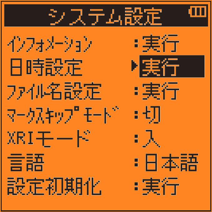 DR-22WL/DR-44WL