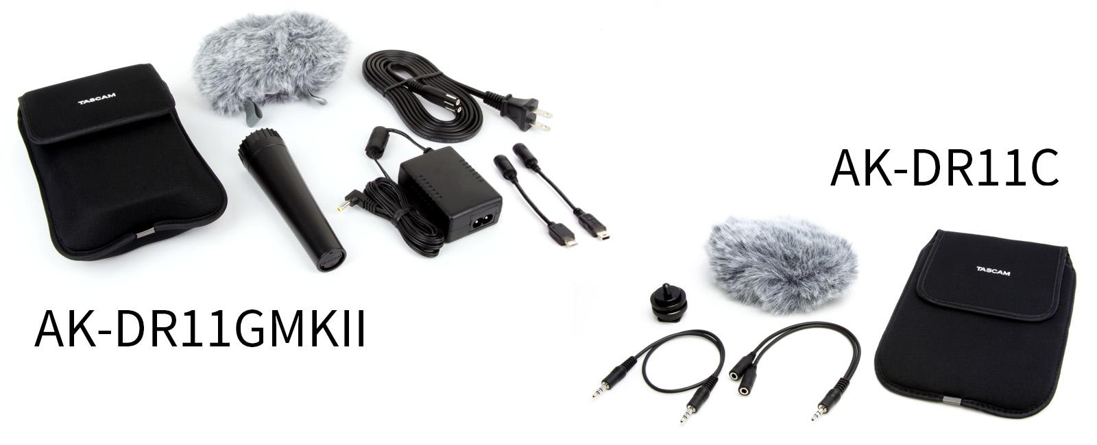 AK-DR11G MKII/AK-DR11C